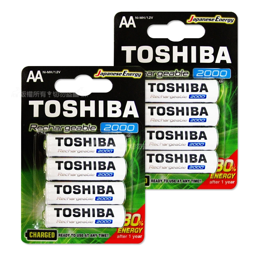TOSHIBA東芝3號低自放電鎳氫充電電池2000mAh(8顆入)送電池盒