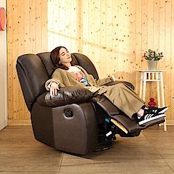 BuyJM豪華機能無段式單人沙發/休閒椅-三色任選-免組