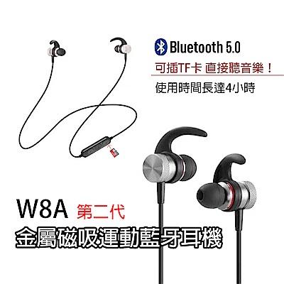 【HANG】第二代 金屬磁吸運動藍牙耳機(W8A)