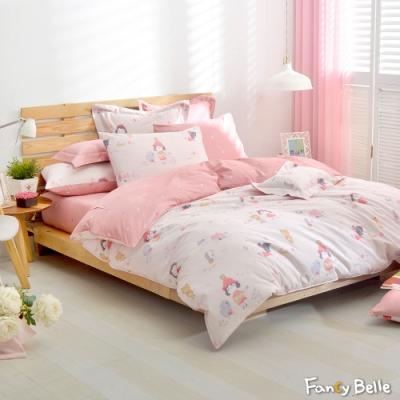 義大利Fancy Belle 童樂派對  雙人純棉防蹣抗菌吸濕排汗兩用被床包組