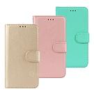 亞古奇 Samsung Note 8 柔軟羊紋二合一可分離式兩用皮套-金粉綠