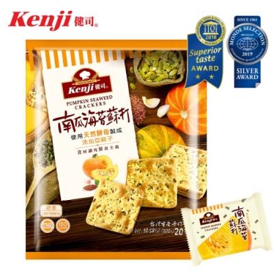 Kenji 健司 南瓜海苔蘇打餅乾(20入/300g/袋)