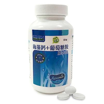 素天堂 海藻鈣+葡萄糖胺膜衣錠 (2瓶組)