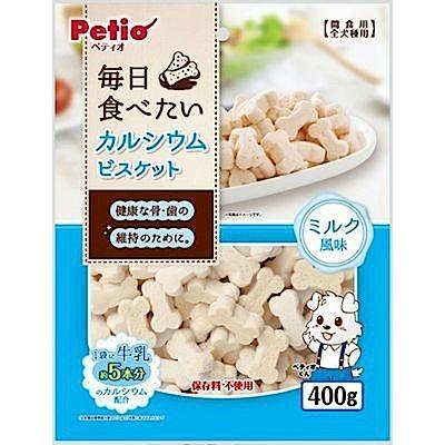 Petio 每日必備營養高鈣餅-牛奶風味400GX3包組