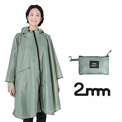 2mm 寬帽檐斗篷款時尚雨衣/風衣(R-C002)-草綠