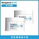 Neogence霓淨思 玻尿酸能量水凍膜100ml 2入組 product thumbnail 1