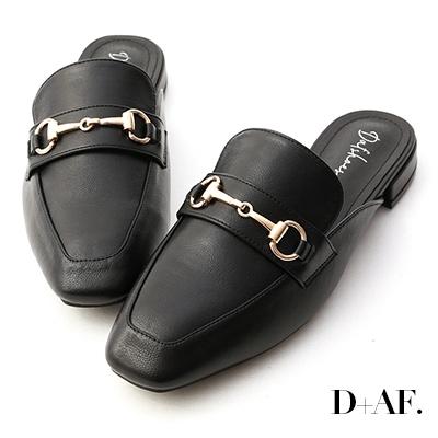 D+AF 優質品味.馬銜釦方頭低跟穆勒鞋*黑