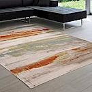 范登伯格 - 歐斯特 現代地毯 - 霞光 (160 x 230cm)