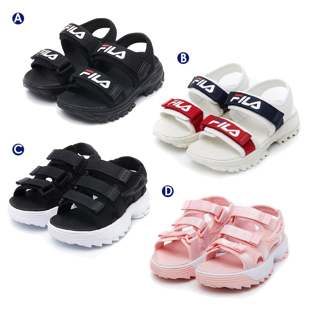 [獨家72折] FILA KIDS 運動涼鞋(任選)(17cm~21cm)