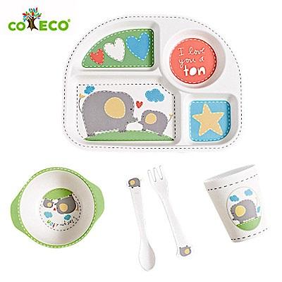 coeco竹纖維兒童經典5件組-大象