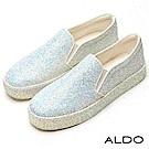ALDO 原色璀璨銀河亮蔥彈性鬆緊厚底休閒鞋~閃耀白色