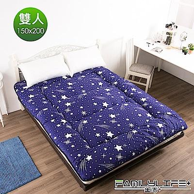 FL生活  日式加厚8cm雙人床墊(150*200cm)-流星