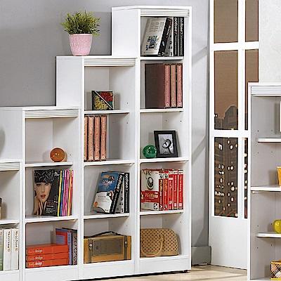 AS-娜拉白色開放5格書櫃-39x30x165cm