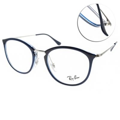 RAY BAN光學眼鏡 潮流微貓眼款/藍-銀 # RB7140 5972
