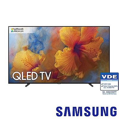 【客訂商品】SAMSUNG三星 88吋 4K QLED量子電視 QA88Q9FAMWXZW