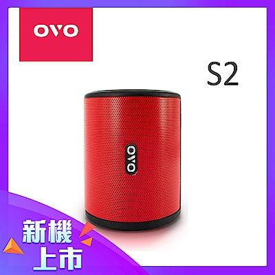 OVO音樂隨行杯二代(S2藍牙喇叭)_紅色