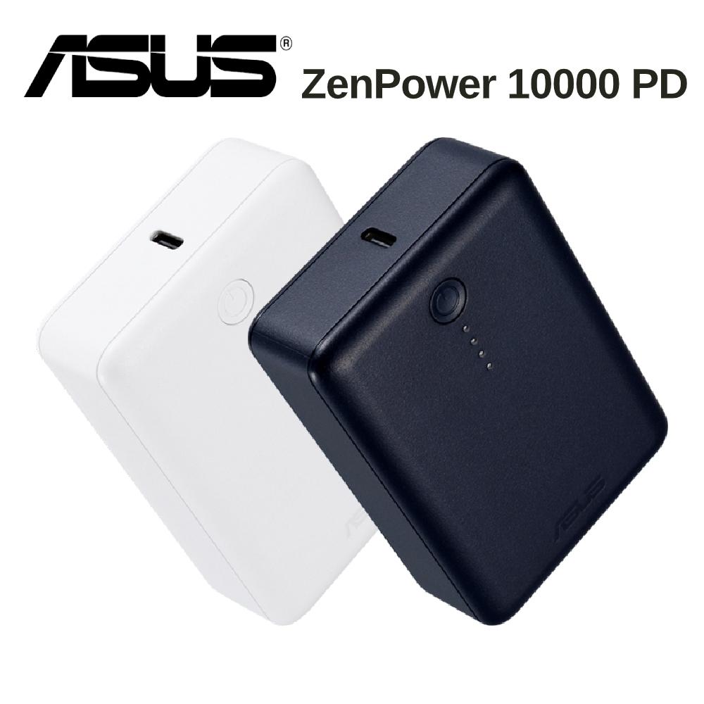 ASUS 華碩 ZenPower 10000 PD 行動電源