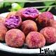 【上野物產】正宗南部小吃 傳統芋泥地瓜球 (300g/包)x5包 product thumbnail 1