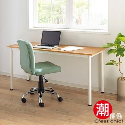 C est Chic_橫須賀多組合工作桌‧幅140CM W140*D45*H70 cm