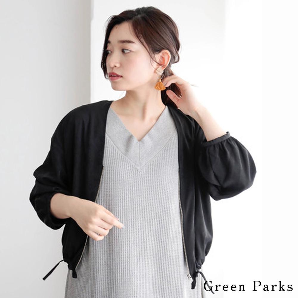 Green Parks  2way設計袖口率性夾克