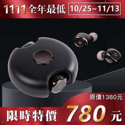 【Dream 夢想數位】Demon真無線藍芽耳機(商務 無線 防水 降噪 智能觸控易入耳)