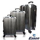 YC Eason 維也納三件組海關鎖款PC行李箱 黑灰