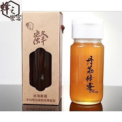 蜂之饗宴 丹荔蜂蜜(700g)