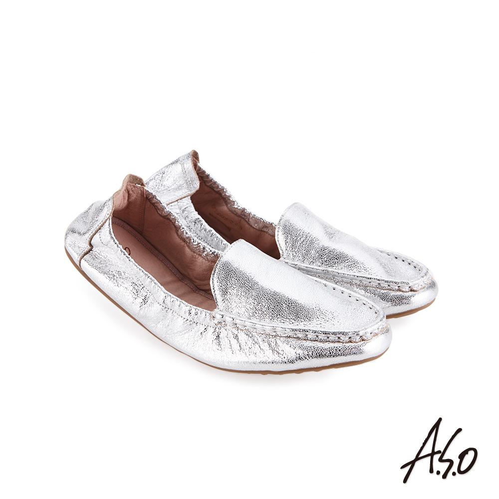 A.S.O輕履鞋  金箔牛皮可折疊娃娃鞋 銀