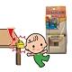 日本 CAR-BOY-桌角防護軟墊-小4入(象牙) product thumbnail 1
