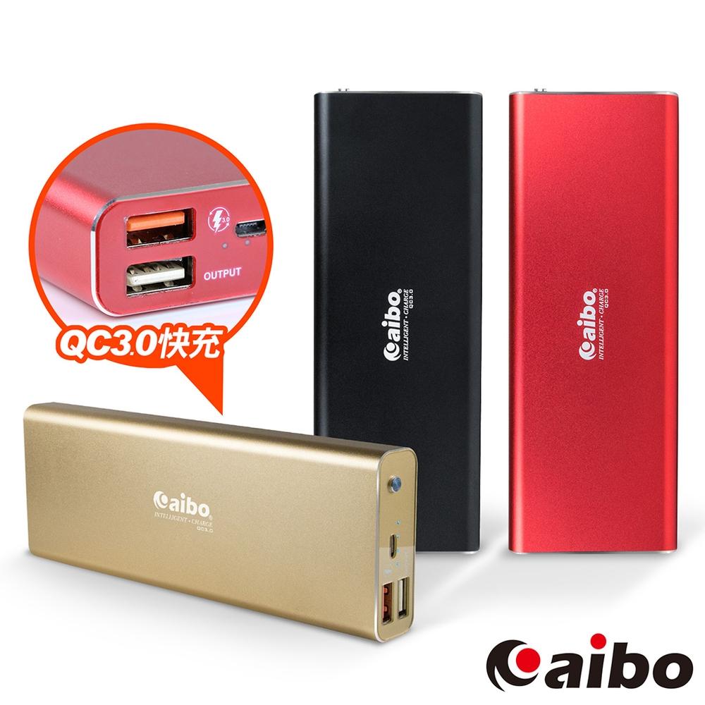 [時時樂限定]aibo 極速緻美 20000 Plus QC3.0 快充行動電源