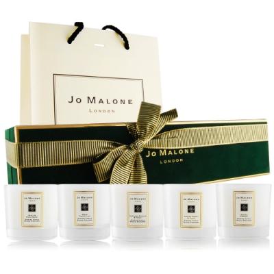 Jo Malone 迷你香氛蠟燭禮盒35gX5[含外盒+緞帶+提袋]
