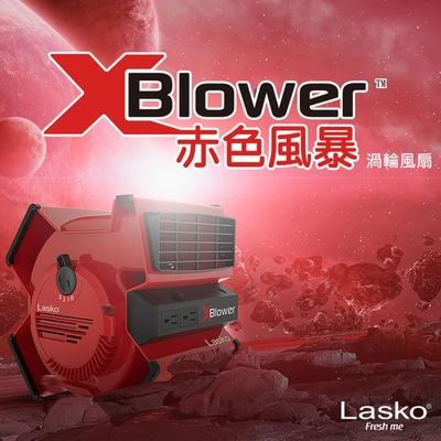【美國 Lasko】2021全新上市 赤色風暴 美國專利渦輪 51葉片 強力循環風扇 (X12900TW)