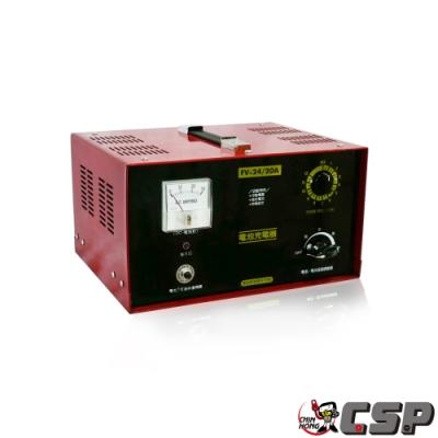 【CSP進煌】FV24V20A快速型手動充電機 (FV系列-24V20A)
