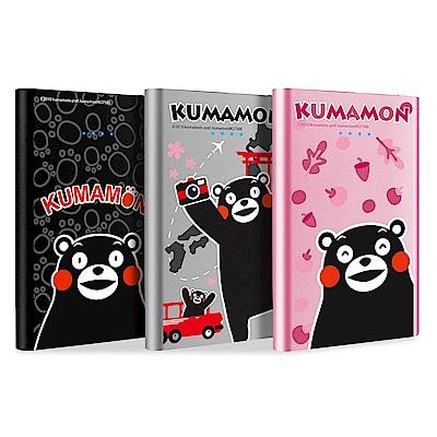 KUMAMON 熊本熊 幸福旅程 12000Plus 輕薄時尚行動電源