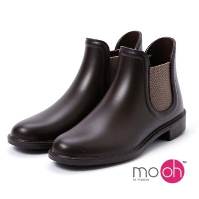 mo.oh 愛雨天-素面格紋切爾西短筒雨鞋-棕色