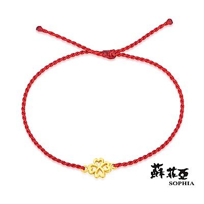 蘇菲亞SOPHIA-GLOVER系列幸運草之2黃金手環(紅)