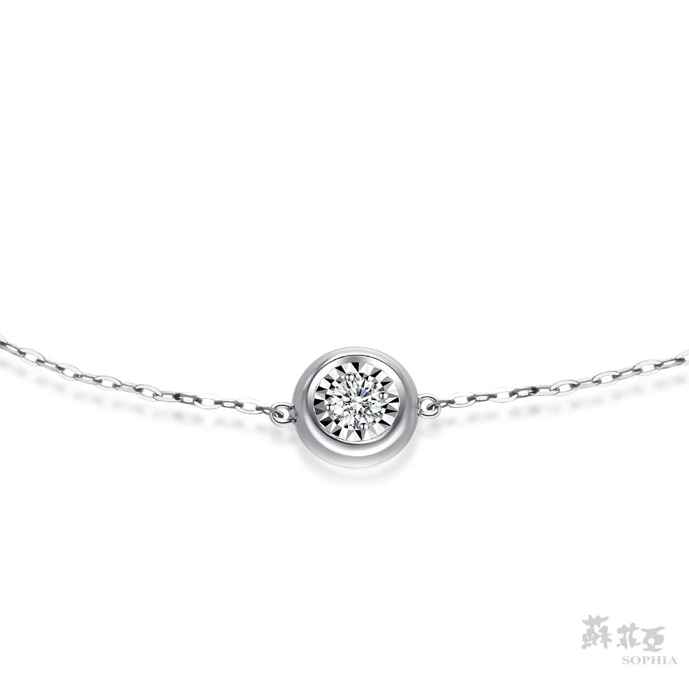 SOPHIA 蘇菲亞珠寶 - 永恆之戀 18K玫瑰金 鑽石手鍊