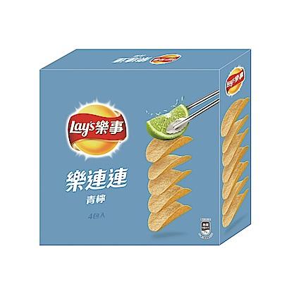 樂事樂連連家庭號-青檸味(260g)