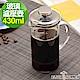 義大利BLACK HAMMER菲司耐熱玻璃濾壓壺-430ml product thumbnail 1