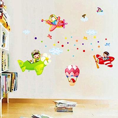 半島良品 DIY無痕壁貼-飛機熱氣球 AY1908 60x90cm
