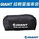 Giant 超輕量攜車袋 product thumbnail 1