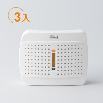 GW水玻璃 經典333無線式迷你除濕機 3入 E-333