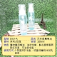 寵物香水【DJU】寵物消毒液 貓咪 狗 犬 除臭劑 除貓砂 去尿騷味 寵物美容 product thumbnail 1