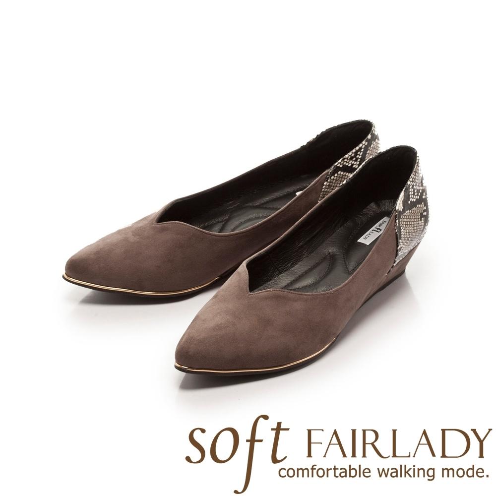 Fair Lady Soft芯太軟 皮紋拼接尖頭楔型鞋 灰