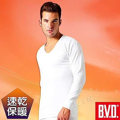 BVD 速乾厚暖棉U領長袖衫