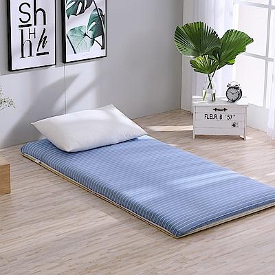 LAMINA 綠竹兩用透氣床墊-條紋藍(單人)