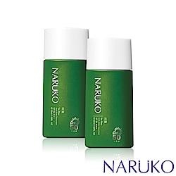 NARUKO牛爾 茶樹抗痘潤色隔離液SPF50★★★x2