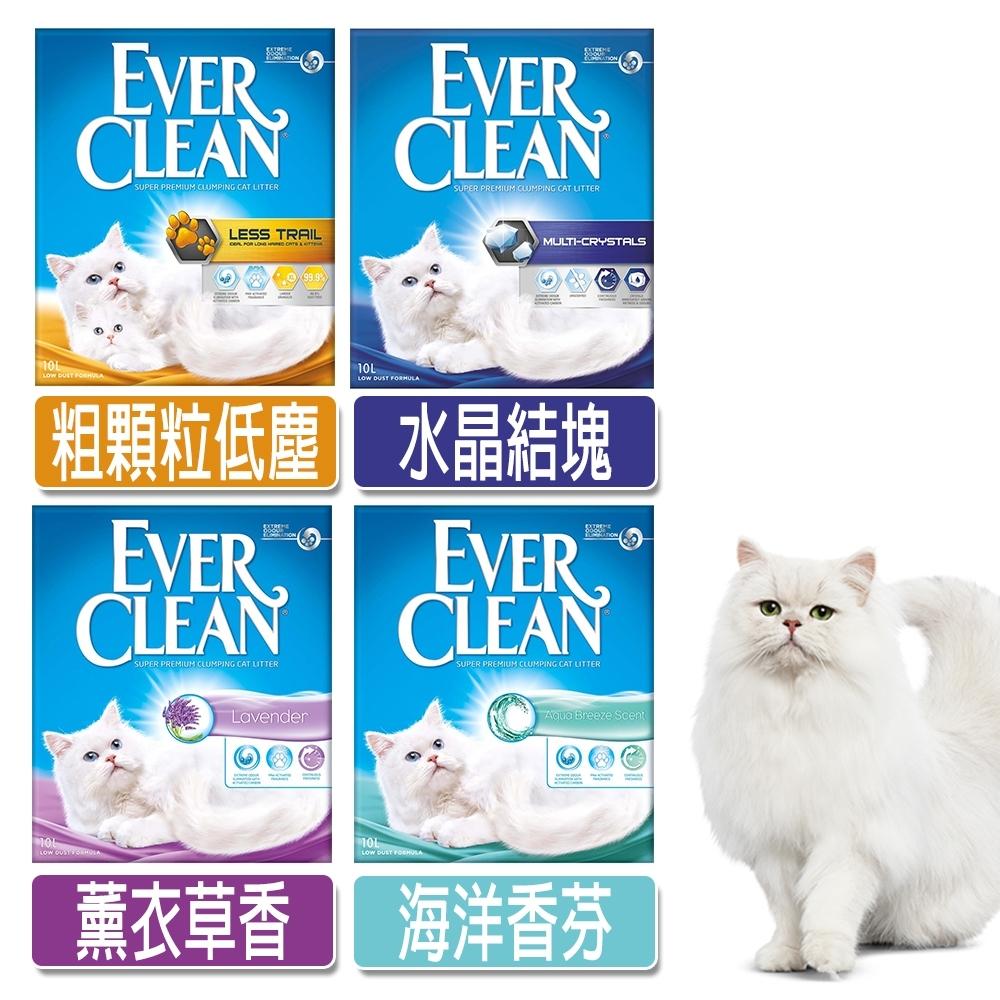 Ever Clean 藍鑽 歐規 超凝結貓砂 低塵配方 10L 2盒組