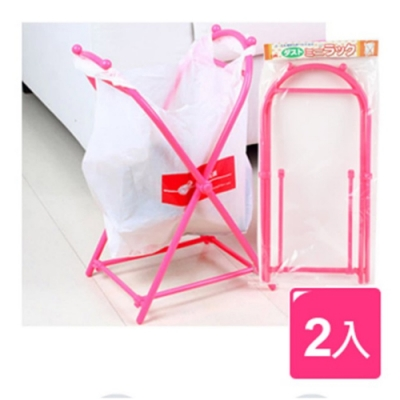 【KM生活】戶外居家輕巧折疊式垃圾袋掛架顏色隨機(2入/組)