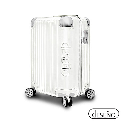 Deseno 尊爵傳奇IV-20吋防爆新型拉鍊行李箱-白色